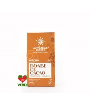 Boabe de cacao crude ECO Light 150 gr - Aromes Noir