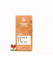 Boabe de cacao crude ECO Light 250 gr - Aromes Noir